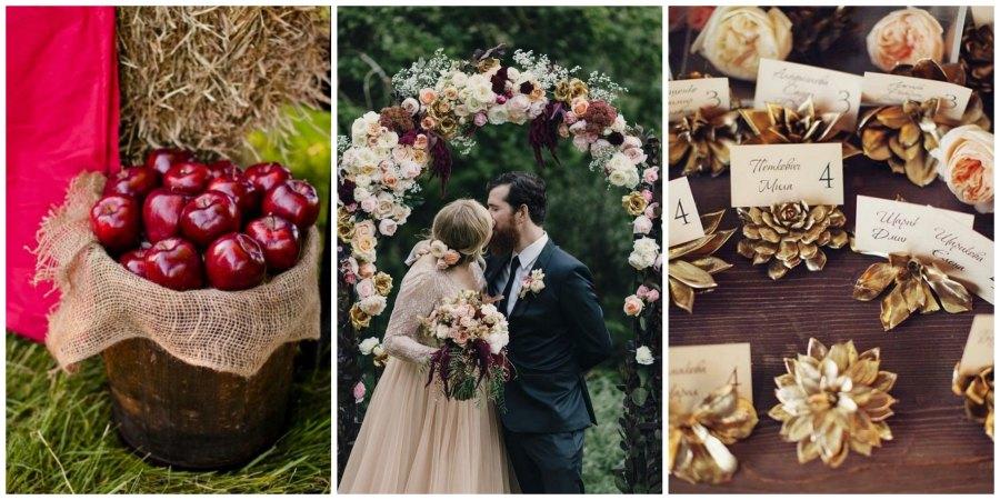 оформление осенней свадьбы 6