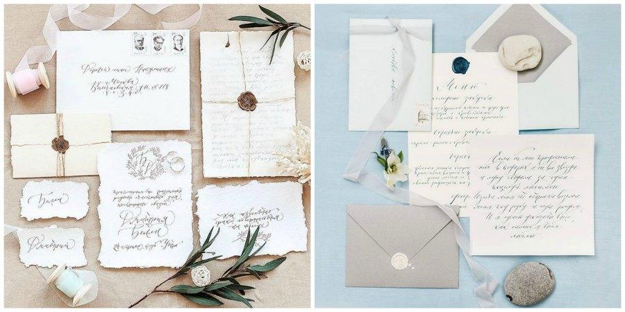 мастера свадебной каллиграфии 11