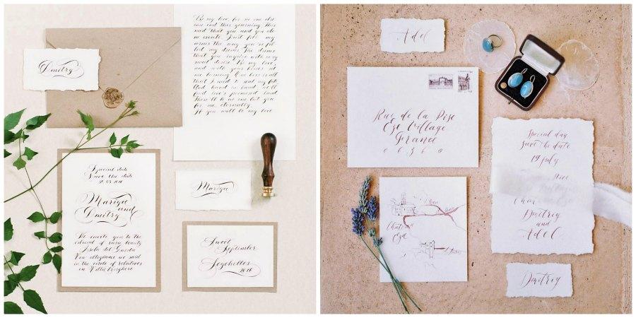 мастера свадебной каллиграфии 8