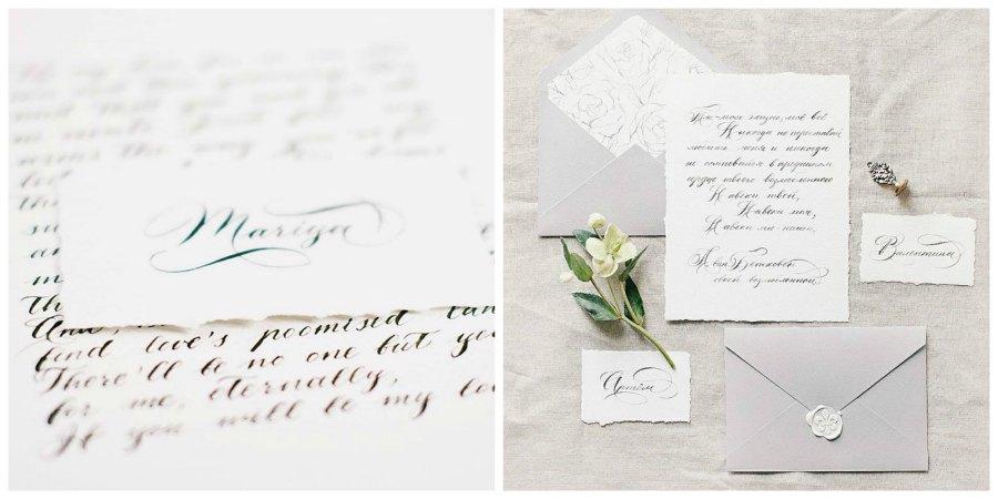 мастера свадебной каллиграфии 9