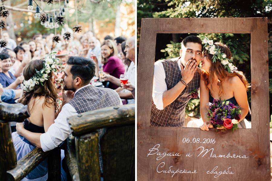 сибирская свадьба 16