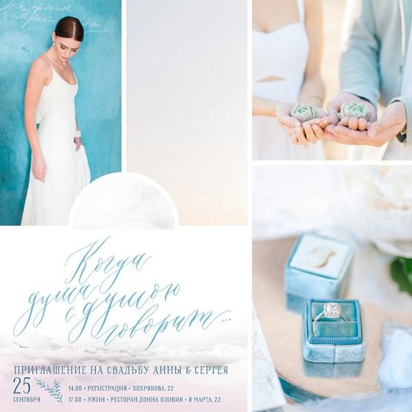 минимализм в свадебных приглашениях 2017 2