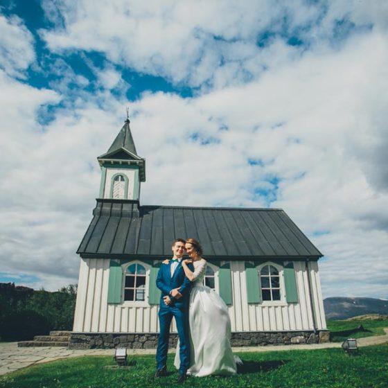 Письмо невесты