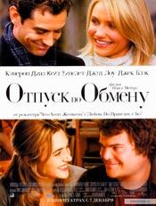 10 самых романтичных фильмов о любви 10