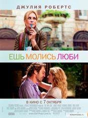 10 самых романтичных фильмов о любви 11