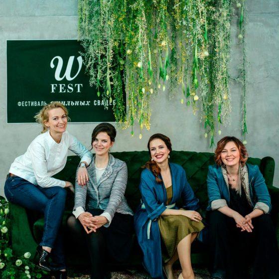 Фестиваль WFEST — интервью с основателями