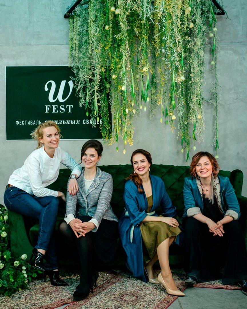 фестиваль wfest интервью с основателями 1