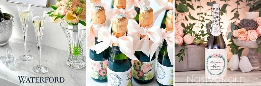 подготовка к апрельской свадьбе дневник невесты 5