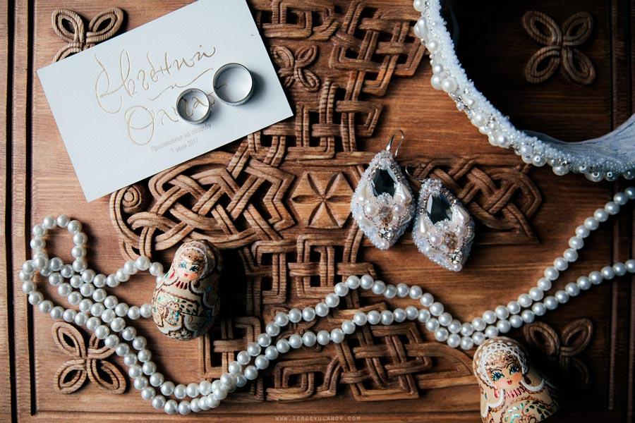 современная славянская свадьба ольги и евгения 2