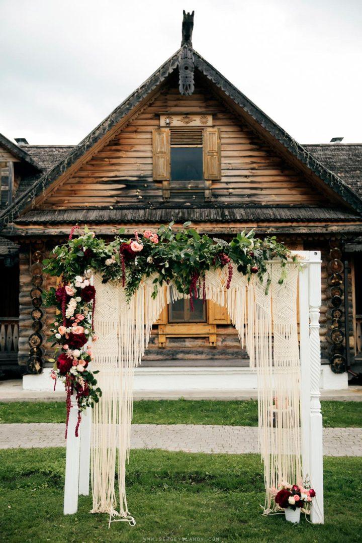 современная славянская свадьба ольги и евгения 3