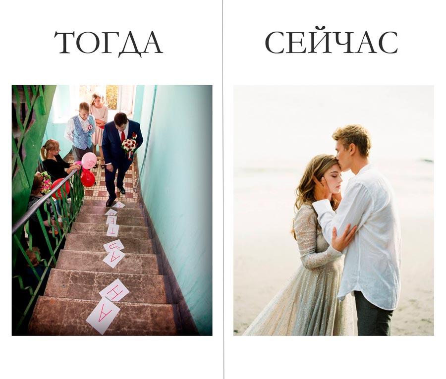 что уже немодно в современных свадьбах 13
