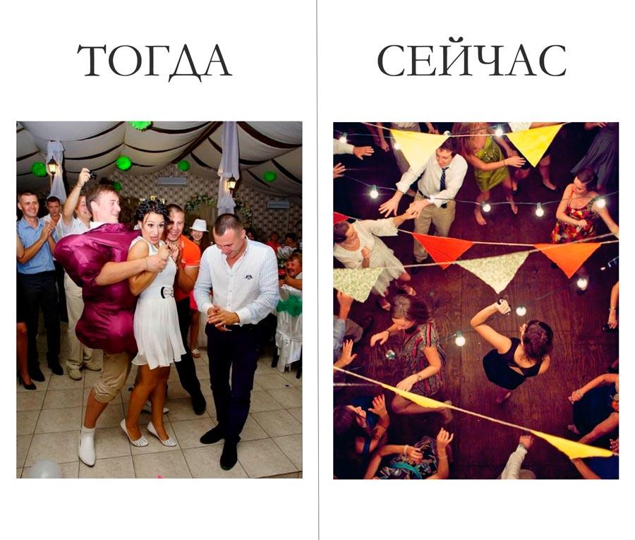 что уже немодно в современных свадьбах 14
