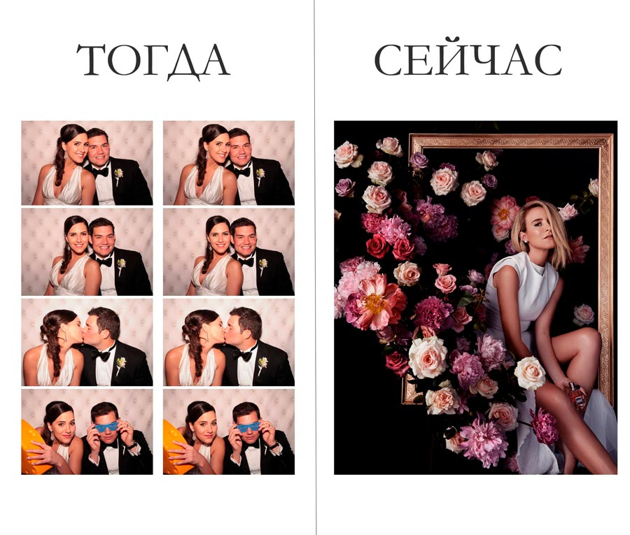 что уже немодно в современных свадьбах 15