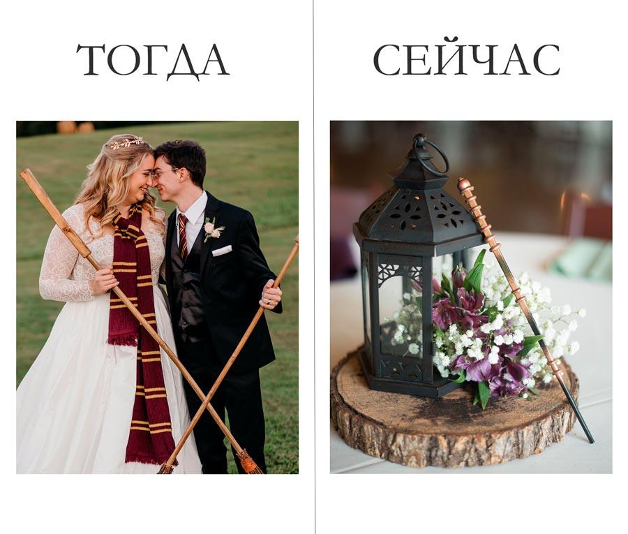 что уже немодно в современных свадьбах 4