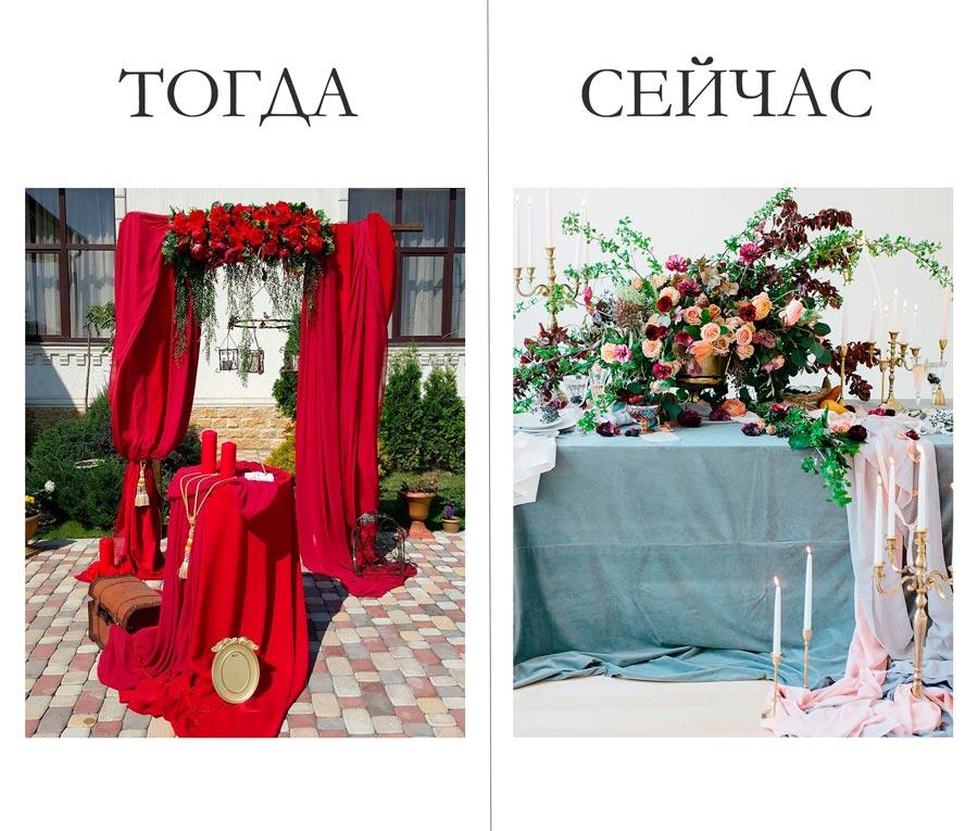 что уже немодно в современных свадьбах 5