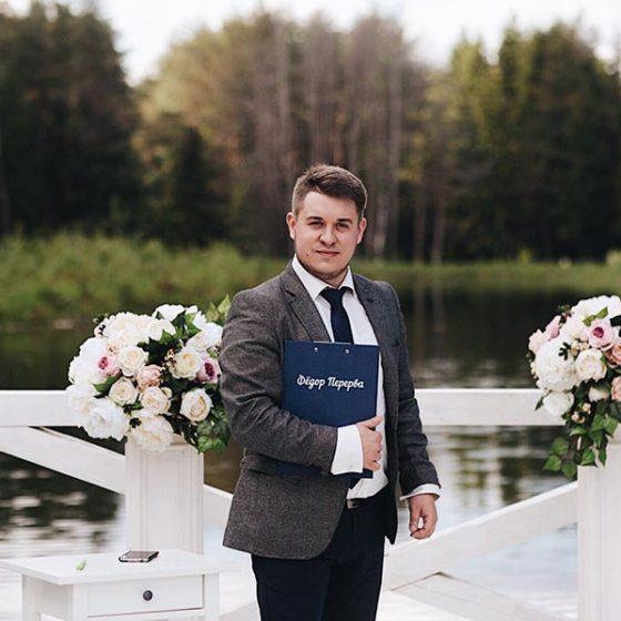 Фёдор Перерва — интервью с ведущим