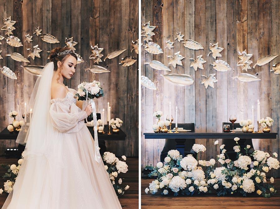 идеальная свадьба саши и миши 4