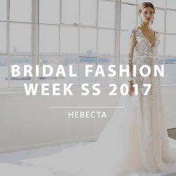 модные свадебные платья 2017 16